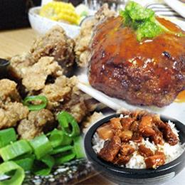 爆香滷肉飯/招牌排骨酥/漢堡排幸福組合