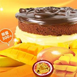 芒果百香果巧克力6吋蛋糕