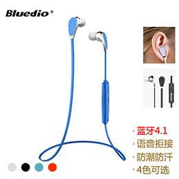 藍弦N 2智能語音控制藍牙耳機