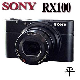 SONY DSC-RX100 數位相機