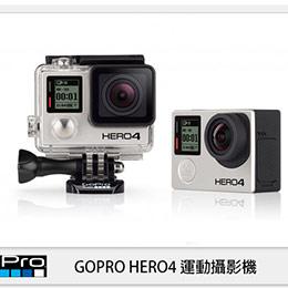 GoPro Hero4 銀色版 運動攝影機