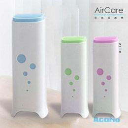 AirCare全天候空氣抑菌清淨機