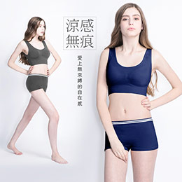 台灣製涼感無縫衣+褲組合