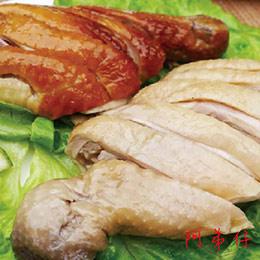 甘蔗雞綜合鹹水雞