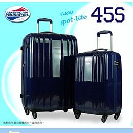 美國旅行者兩件組行李箱