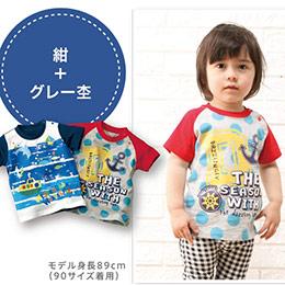 男童100%可愛塗鴉純棉短袖T恤-2件組