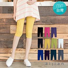 日系繽紛多彩絲質七分內搭褲
