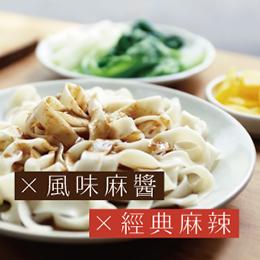 日晒粿仔乾(麻醬+麻辣)24入