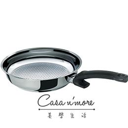 Fissler 不鏽鋼鍋 酥脆鍋 (28公分 不銹鋼炒鍋 塑膠柄) 德國製造