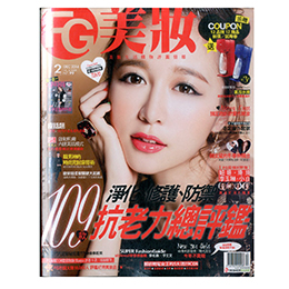 FG美妝 雙月刊