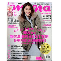 mina時尚國際中文版