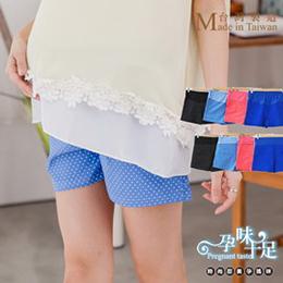台灣製滿版小圓點短褲