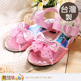 專櫃款冰雪奇緣女童涼鞋