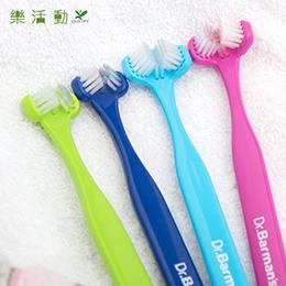 Dr. Barman's Superbrush三面式牙刷