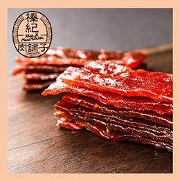 蜜汁×泰式豬肉乾/2包組
