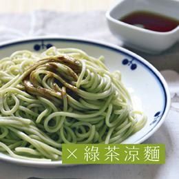 綠抹茶麵X竹山番薯麵★12包入