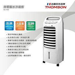 湯姆盛THOMSON微電腦水冷箱扇SA-F03