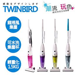 日本TWINBIRD 直立式吸塵器TC-5121TW