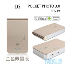 LG PD239 POCKET PHOTO 3.0第三代口袋相印機