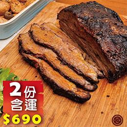 【每日限量*德州煙燻牛胸肉2片入】