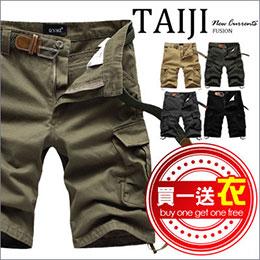 素色高磅修身版型褲管抽繩休閒工作短褲