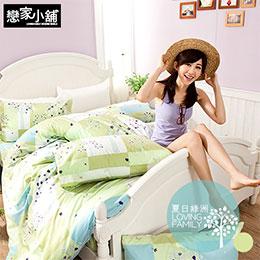100%精梳棉夏日涼色床包 質感細緻滑順!