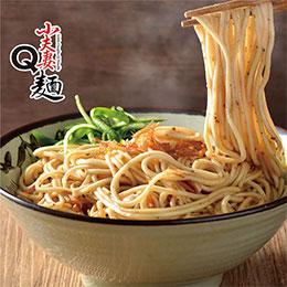 油蔥/麻辣/沙茶任選3袋(12份)