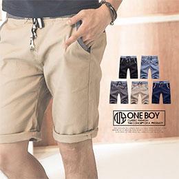 戶外旅遊款簡約概念休閒短褲