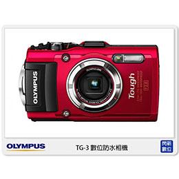 OLYMPUS TG-4 防水抗震相機