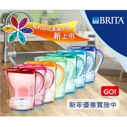 【德國BRITA】MAXTRA八週長效濾芯(6入組)