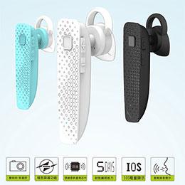 X-LIVE 續力 可自拍高階商務藍牙耳機