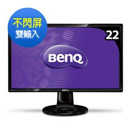 BENQ GW2265-FL  22吋 LED液晶顯示器