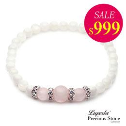 甜美粉晶珍珠貝晶鑽氣質手鍊