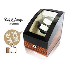 鋼琴烤漆虎斑雙色款收藏納錶盒