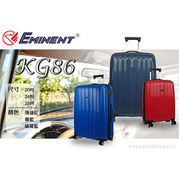 萬國通路 EMINENT 超輕量加大28吋行李箱