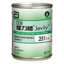 亞培健力體(237mlX24入/箱)