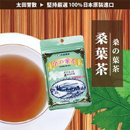 DNJ桑葉茶(5入X3包)