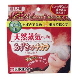 日本KIRIBAI桐灰出品 溫感眼罩眼膜