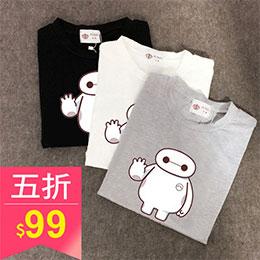 大白杯麵圓領短袖T恤(3色)