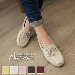 超柔軟不經意時尚風格氣墊鞋