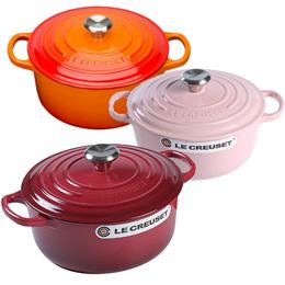 Le Creuset 2015新款新色圓形鑄鐵鍋20cm,2.4L