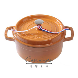 Staub 法國製造鑄鐵鍋 琺瑯鍋系列 22cm