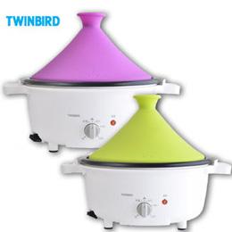 Twinbird 雙鳥 塔吉鍋 EP-4166TW