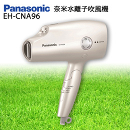 Panasonic國際牌 EH-CNA96 奈米水離子吹風機