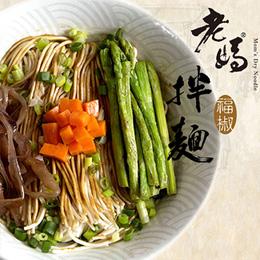 麻辣/蔥油/麻醬/福椒/酸辣★任選三袋12入