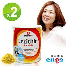 【德國原裝】鷹記維他大豆卵磷脂( 哺乳媽咪可用)