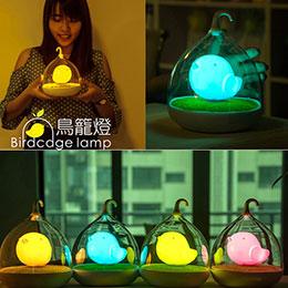 療育LED鳥籠夜燈