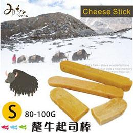 尼泊爾氂牛起司棒 *純天然無添加 *高硬度可潔牙