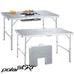 Polar StarBBQ鋁合金折合桌