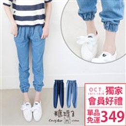 口袋束口縮腰單寧褲(2色)